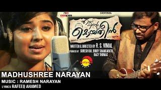 Priyamullavane | Making Song HD | Ennu Ninte Moideen | Madhushree Narayan
