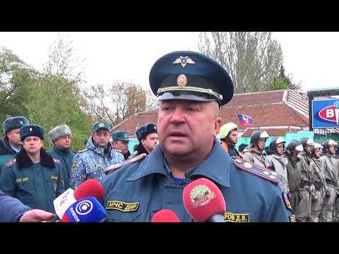 Учения МЧС ДНР: устранение аварии с массовым выбросом аммиака.