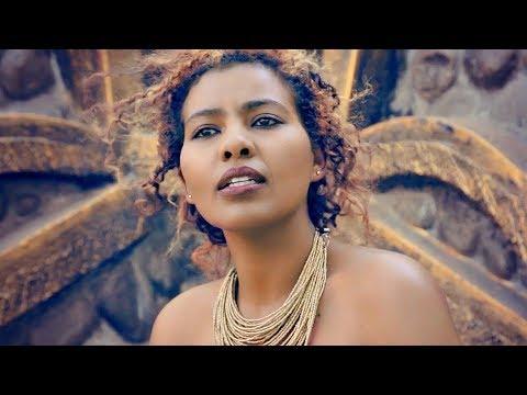 Mulu Gossaye – Gizeyen Sitegn | ጊዜዬን ስጠኝ – New Ethiopian Music 2018 (Official Video)