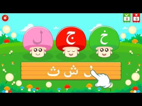Marbel Hijaiyah - Aplikasi Belajar Mengaji Download Di Android Google Play Store