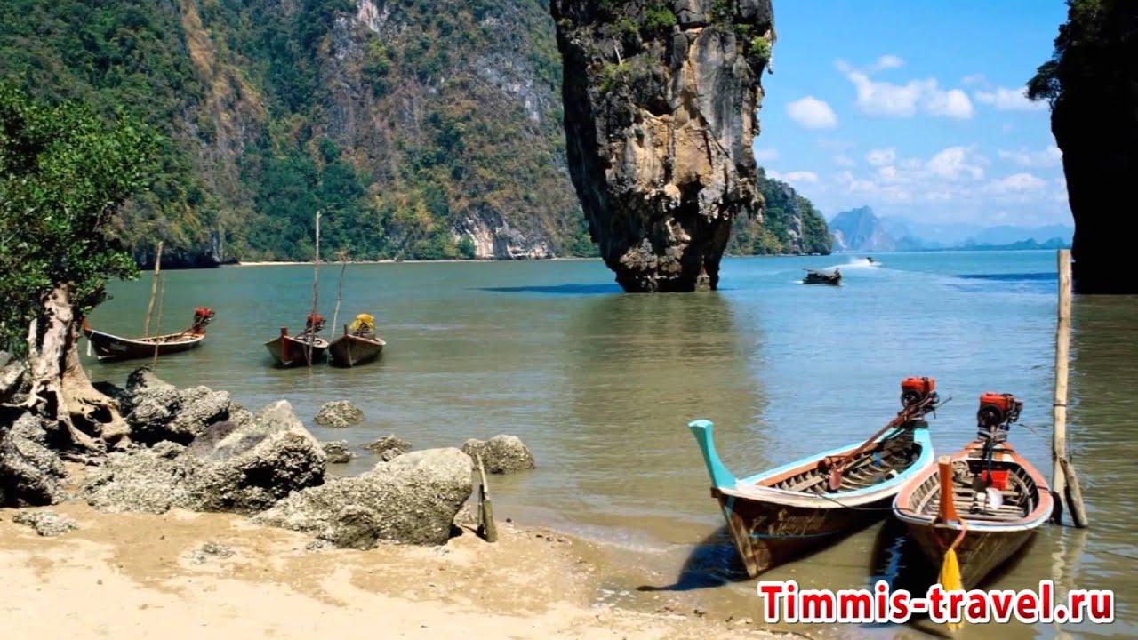 Самые красивые места экскурсии в тайланде фото оаэ тайланд