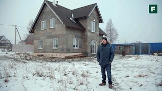 Энергоэффективный дом Велокс с опытом проживания молодой семьи. Конструктив