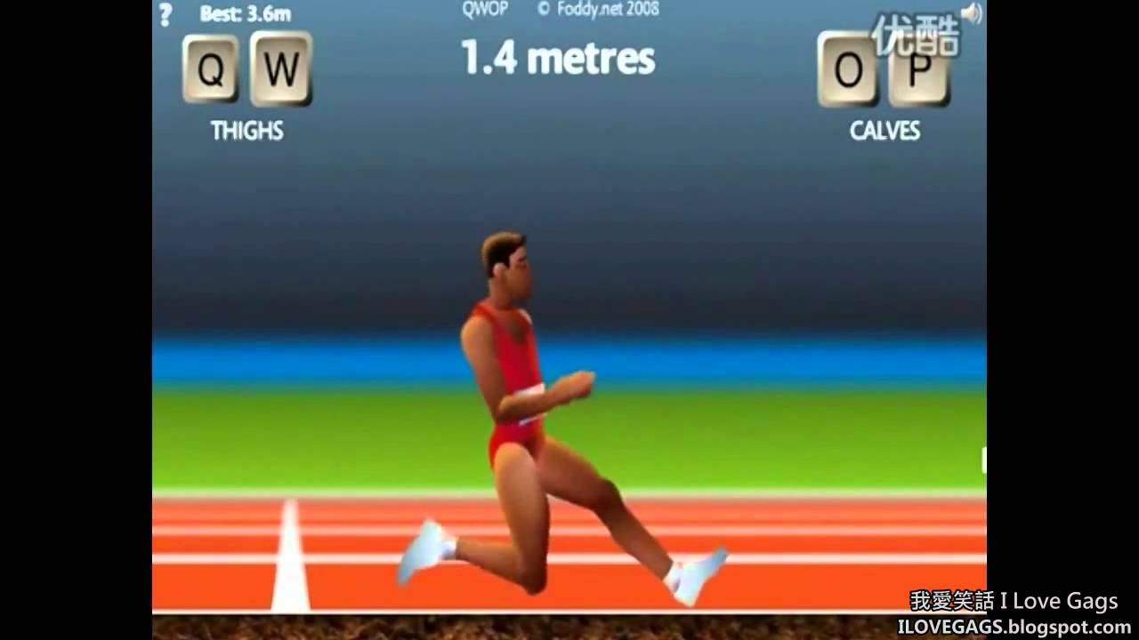 世界級最難的遊戲 - QWOP 百米賽跑 @ 傳說中...只是個傳說而已。 :: 痞客邦