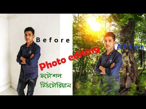 photo editing Tutorial | Photoshop cc Bangla thumbnail