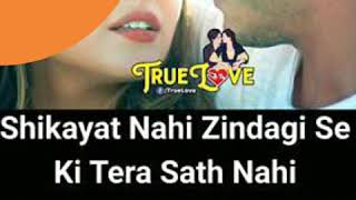 Dhire Dhire Song 🎶 Ishq Puni Thare
