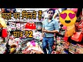 Ladies purse wholesale market || only 2 rs starting price || best market for business purpose
