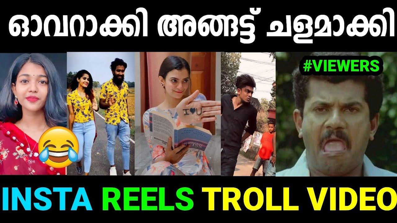 Download ഇനി എന്തൊക്കെ കാണേണ്ടി വരും😂😂|Reels Troll Malayalam|Latest Malayalam Reels Troll Video|Jishnu