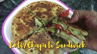 बची हुई रोटी का टेस्टी सैंडविच बनाए | Leftover Roti Sandwich | Bombay Chapati Sandwich Recipe |