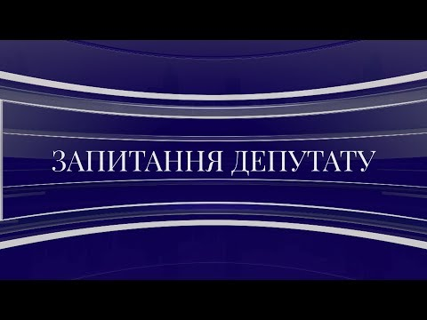 Телеканал Z: Запитання депутату - 21.01.2019 - Олег Германюк