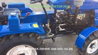 Трактор дешевле некуда - Булат Т-22 Стоит ли брать? Сколько лошадиных сил? Новый минитрактор Булат22