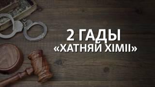 В Минске один подросток залес на возвышение