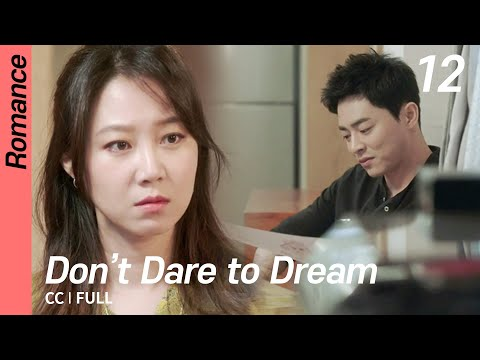[CC/FULL] Don't Dare To Dream EP12 | 질투의화신