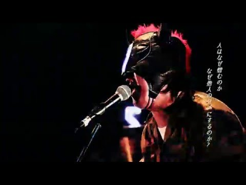 MOTHBALL「Statement」Official Video