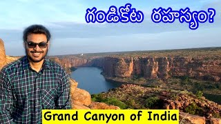 Gandikota Canyon and  Fort | Grand Canyon of India | Rayalseema road trip| | Ravi Telugu Traveller