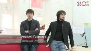 видео Апартаменты с элементами промышленного стиля в Испании