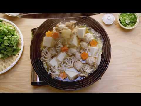 TOIRO Kitchen And Supply - Short Video