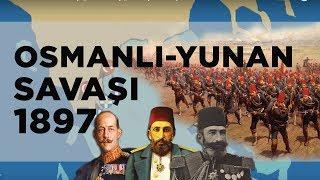 1897 Osmanlı - Yunan Savaşı || 2D Savaş || Teselya Savaşı