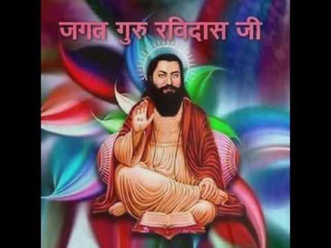 sangliya pukar bhajan