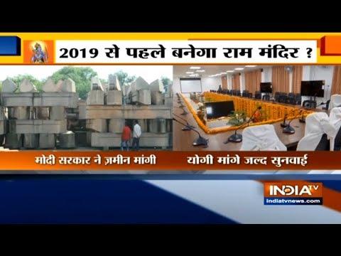 UP CM Yogi Adityanath arrives in Prayagraj for Cabinet meet; to take holy dip in Sangam