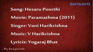 hesaru poorthi heladhe lyrics - paramathma