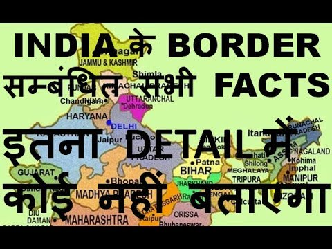 Expected Map based questions for UPSC IAS PCS SSC SI | study through maps | india border dispute
