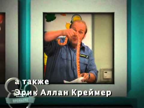 Disney channel Russia - Good Luck Charlie intro - season 3 ...