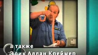 Disney channel Russia - Good Luck Charlie intro - season 3