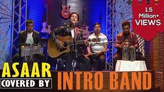 Asaar - Bipul Chettri | Covered by Intro Band |  It's My Show screenshot 2