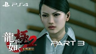 Yakuza: Kiwami 2 Walkthrough Gameplay Part 3 - A Woman Hunting Yakuza