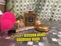 Парфюмированная вода Chanel Coco/Versace Eros/Консиллер Max Factor