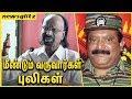 விடுதலை புலிகள் மீண்டும் வருவார்கள் : Kasi Ananthan Speech About Viduthalai Pulikal | LTTE
