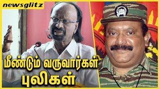 விடுதலை புலிகள் மீண்டும் வருவார்கள் : Kasi Ananthan Speech About Viduthalai Pulikal   LTTE