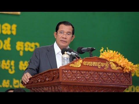2018 10 05 PRU PM Hun Sen Presides over Celebration of Teachers' Day 2018