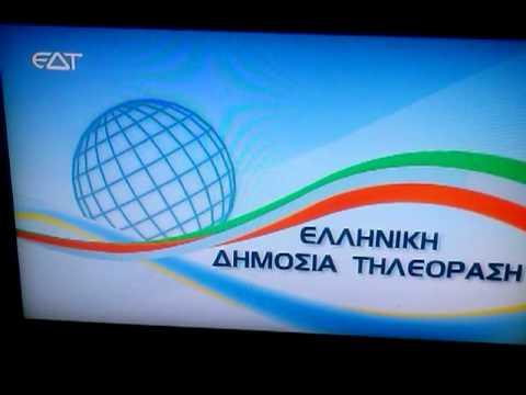 ThessToday.gr - Ελληνικη Δημοσια Τηλεοραση