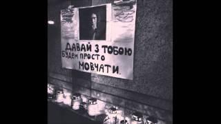Последняя песня Кузьмы...