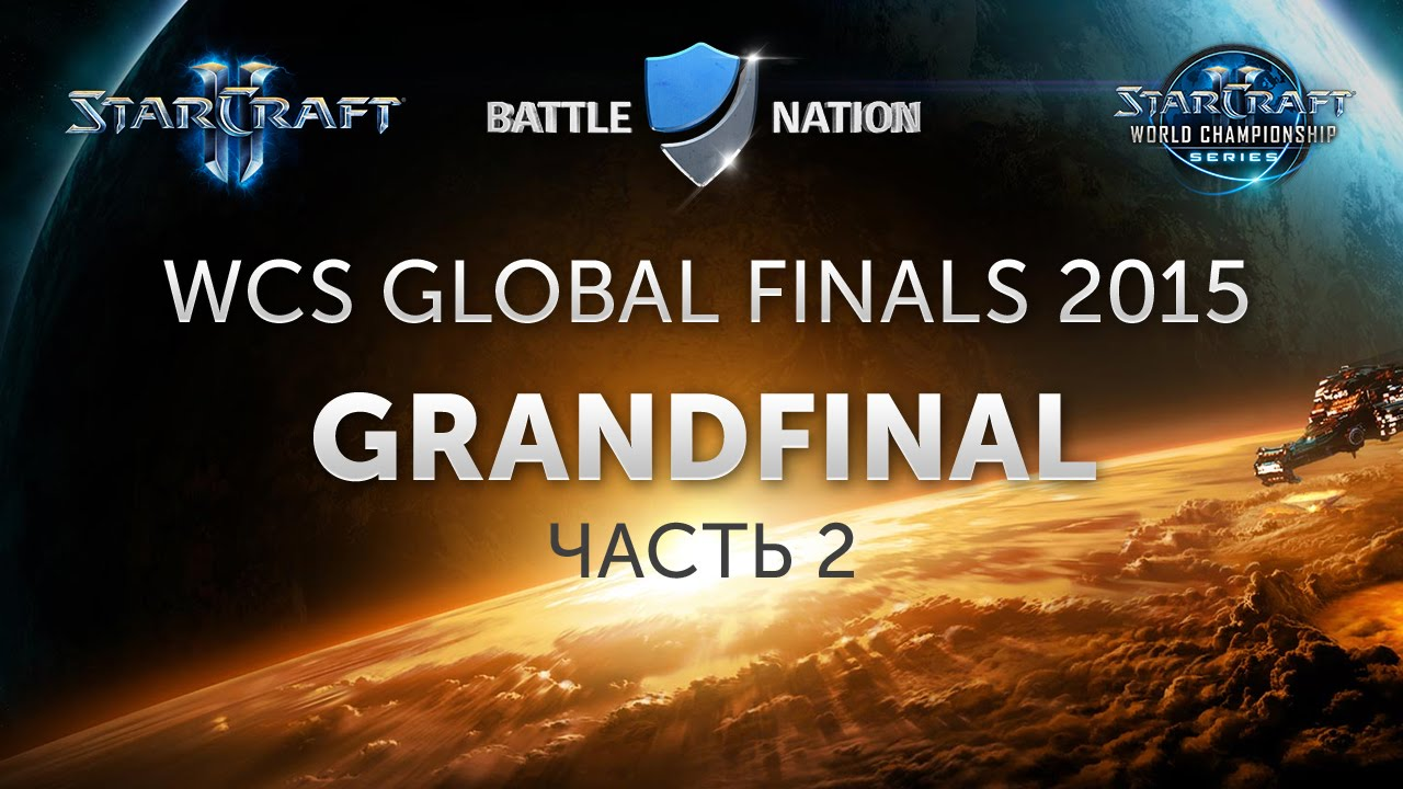 Wcs Global Finals