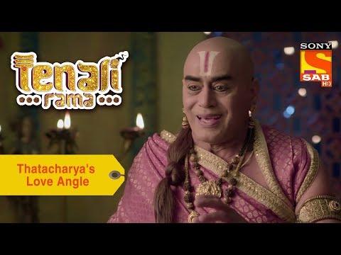 Your Favorite Character | Tathacharya's Love Angle | Tenali Rama