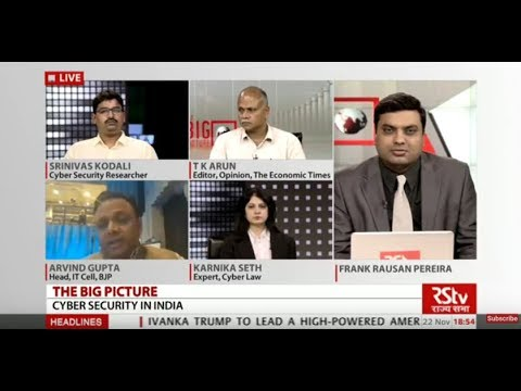 The Big Picture - Cyber Security In India