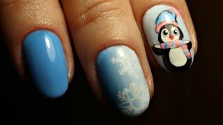 Зимний дизайн ногтей | Маникюр гель лаком | Пингвин на ногтях | Nancy Wave