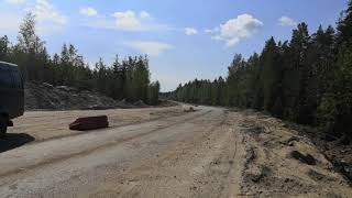 O'zbekiston respublikasining bo'yicha jinslarning eroziyasi Vyborg-Svetogorsk (''WADE'')AO