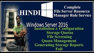File Server Resource Manager,Quota Management,File Screening Full Install & Configure-Hindi
