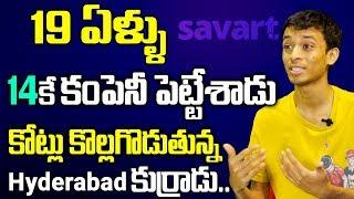 19 ఏళ్ళ వయసులో కోట్లు కొల్లగొడుతున్న హైదరాబాద్ కుర్రాడు | Mr.Sankarsh Chanda | Founder&CEO Of Savart