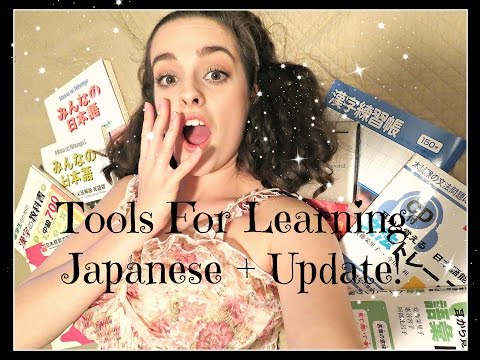 INTRO: Nihongo With Me - What Will You Need + Update!