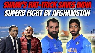 Shami's Hat-Trick Saves India | Superb fight by Afghanistan