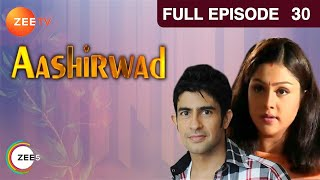 Aashirwad Hindi Serial - Indian Popular TV Show - Rajendra | Shama  - Zee TV Epi - 30