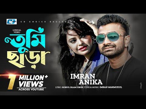 Tumi Chara | Imran | Anika Ibnat | Official Lyrical Video | Bangla Song
