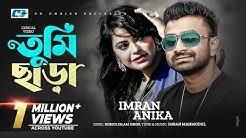 Tumi Chara | তুমি ছাড়া | Imran | Anika Ibnat | Official Lyrical Video | Bangla Song