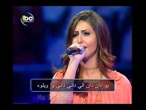 Mai Selim - Mashkalni (Rashed Al-Maged Song)