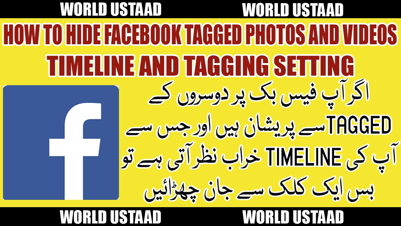 How To Hide Facebook Tagged Photos and Videos - Timeline and Tagging Settings in Urdu Hindi
