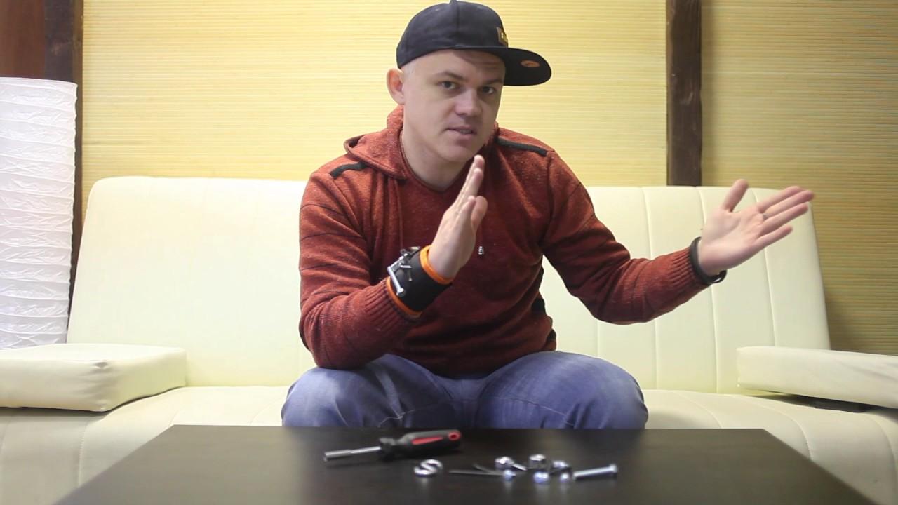 Браслет повязка магнитная на руку для ремонта держатель магнит .